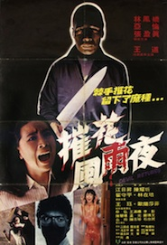 DEVIL RETURNS - Hong Kong poster